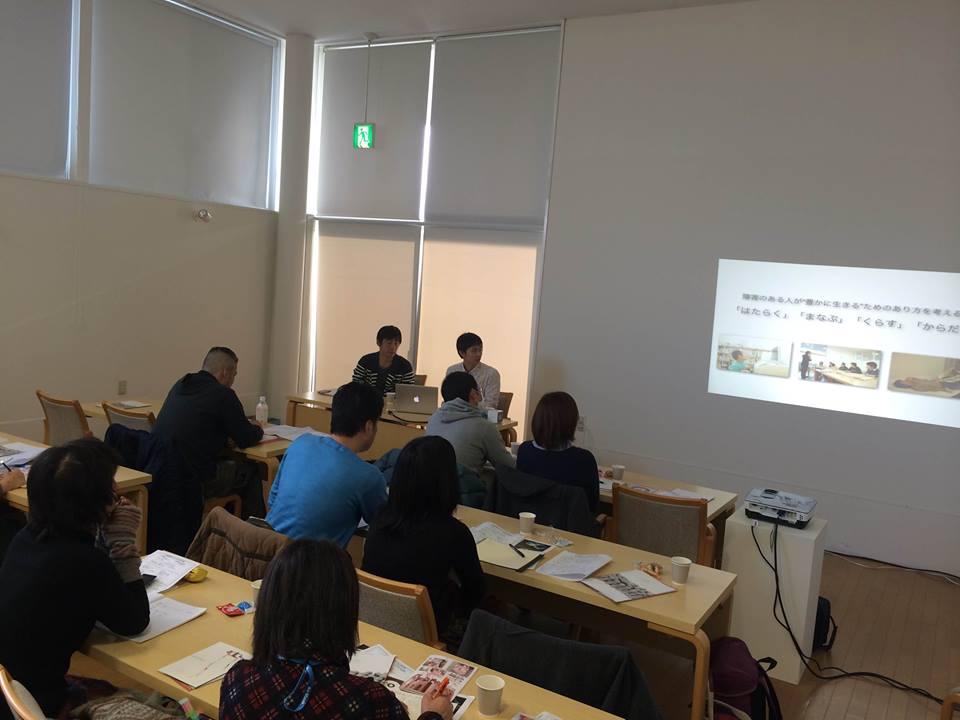 seminar-report2