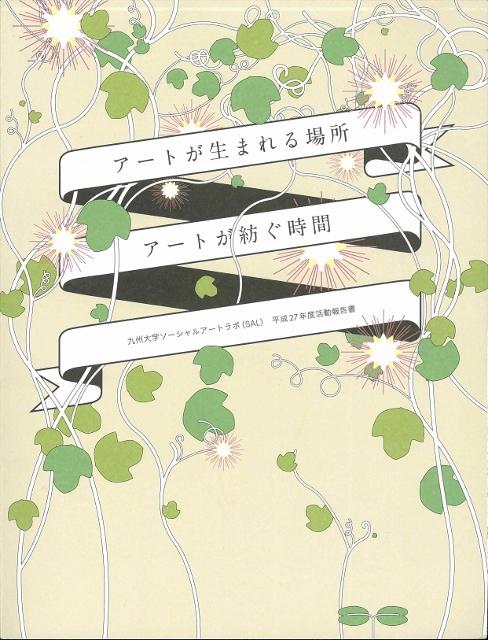 九州大学 (488x640)