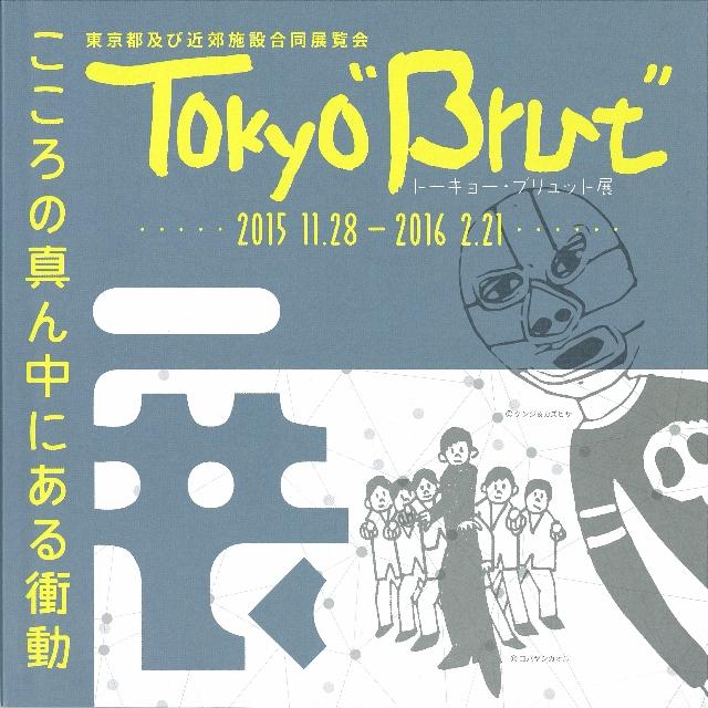 tokyobrut (640x640)